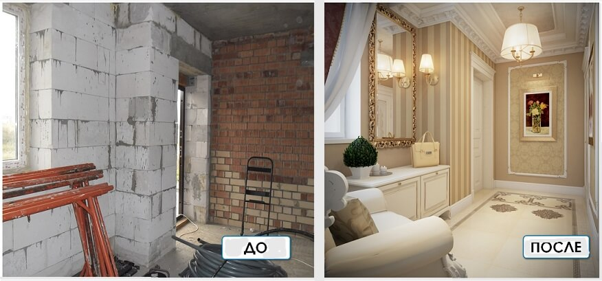 Дизайн и ремонт квартир под ключ в Киеве